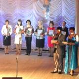 Участники награждения