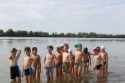 Детское объединение Каратэ