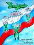 День-защитника-Отечества