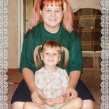 2 Конкурс Мама милая моя