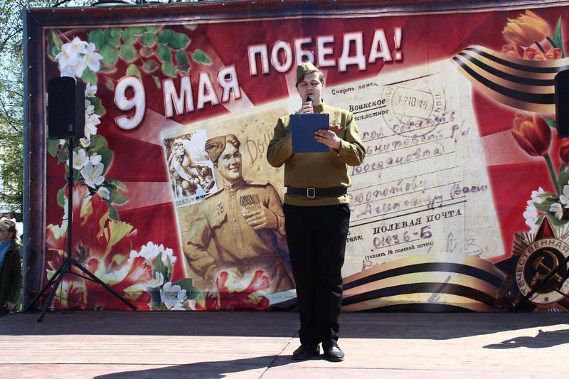 9 мая городской концерт в сквере им. Дзержинского