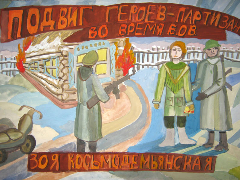 Полякова Кристина, 13 лет, СОШ № 49