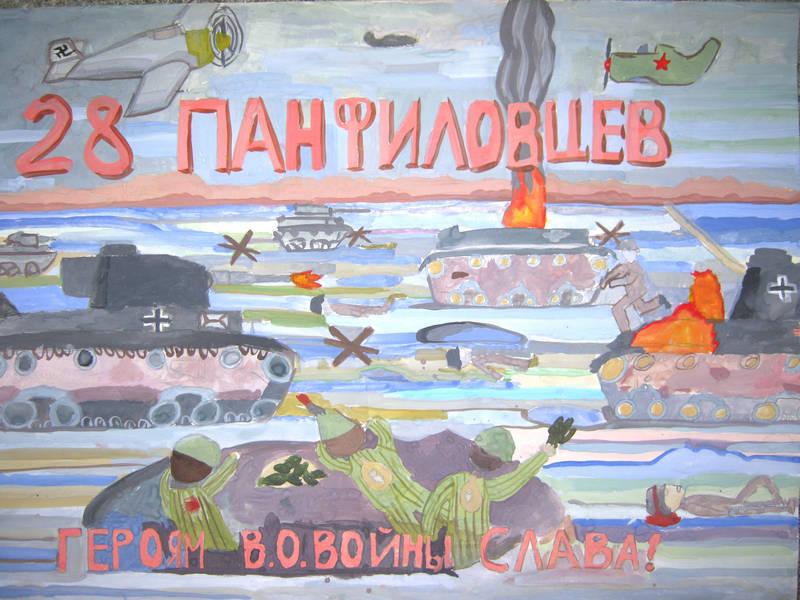 2 место Мельников Владислав, 13 лет, СОШ № 49