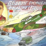 Ли Радион,14 лет, Гусева Анастасия, 14 лет СОШ № 10