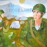 Нуриева анна, 13 лет СОШ № 32