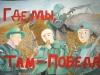 3 место Зыкова Александра, 13 лет, СОШ№32