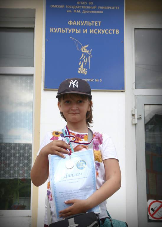17 Победа на городской Олимпиаде
