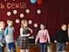 Дети нашего Центра 17