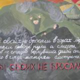 3 место - Гашенко Ольга