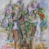 3 место - Малиновская Мария