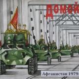 лауреат - Барсукова Алина