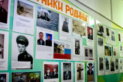 Городская фотовыставка «Защитники Родины»