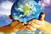 Международный день Земли — онлайн викторина для обучающихся 7-15 лет
