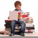 К 1 сентября — обзор детской литературы
