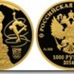 Олимпийские памятные монеты