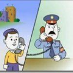 Как ребенку защитить себя