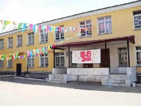 Центр Развития Творчества Дом Пионеров