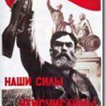 Конкурс плакатов «Гимн чести, мужеству и славе» — 2012