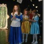 Премьера спектакля «Королевство кривых зеркал»