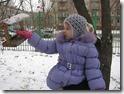 Тимонина Дарья дет об. Лапоточки