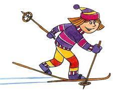 Лыжная секция