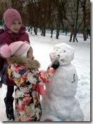 Снежные коты атакуют 15