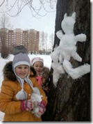 Снежные коты атакуют 4
