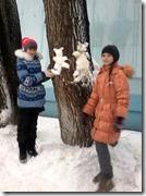 Снежные коты атакуют 5