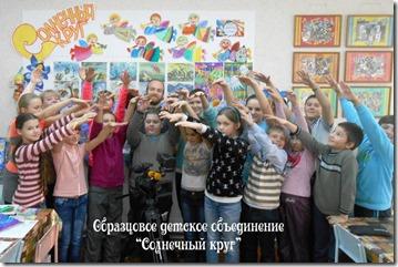 DSCN4294 Копировать