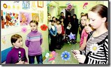 Выставка к Международному женскому дню