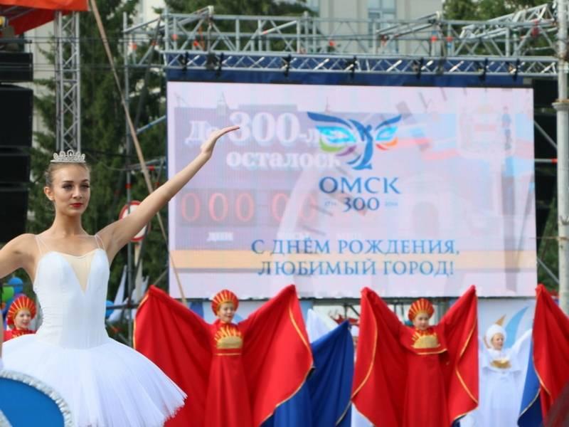 Поздравление Омска с 300 летием Полиграф Полиграфыч. - Ok 76