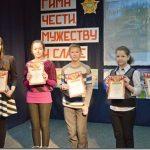 Завершился конкурс «Гимн чести, мужеству и славе 2016-2017»