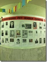Фотовыставка «Минувших лет живая память»