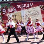 Большой концерт в честь Дня Победы