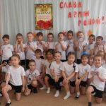 Спортивный праздник, посвященный Дню защитника отечества. Д/о «Шаги к здоровью»