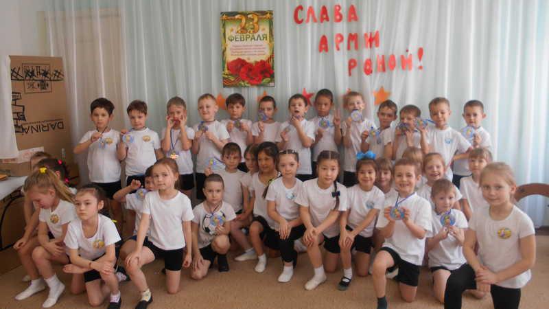Спортивный праздник, посвященный Дню защитника отечества