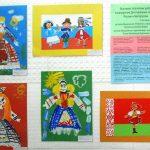 День единения народов России и Республики Беларусь