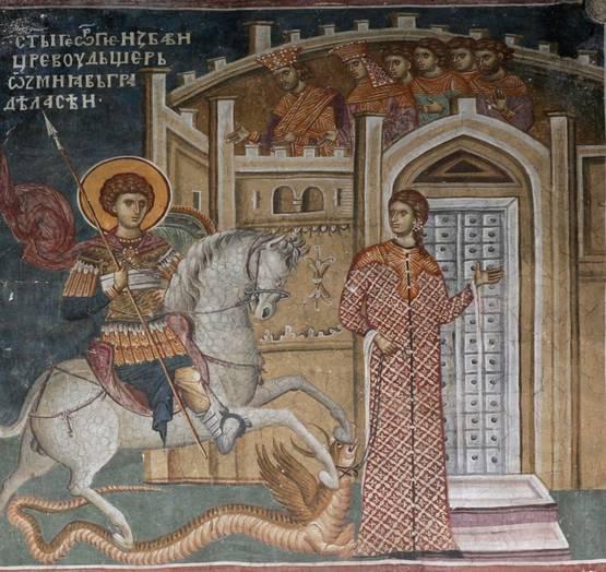 великомученник Георгий победоносец