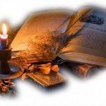 Итоги конкурса «Поэзии живительное слово»