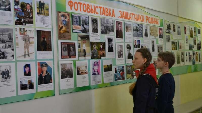 Фотовыставка Защитники Родины