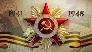 Поздравительные материалы, посвященные 75-тию Победы в Великой Отечественной войне 1941-1945 годов