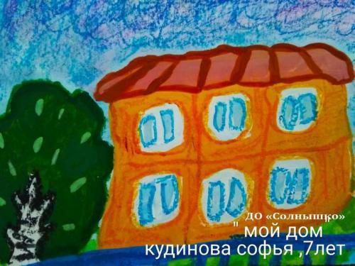С Днём рождения мой город 06