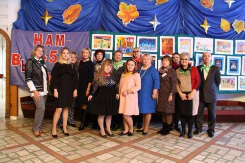 45 лет Дому пионеров