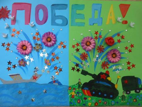 Выставка творческих работ «Служу России!» 01 2020