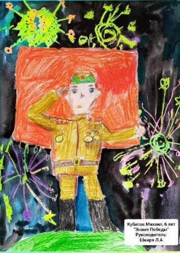 Выставка творческих работ «Служу России!» 02 2020