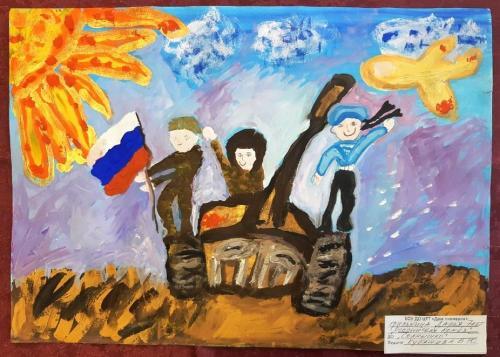 Выставка творческих работ «Служу России!» 11 2020