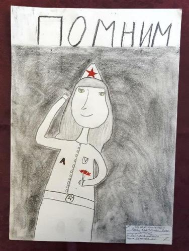 Выставка творческих работ «Служу России!» 14 2020