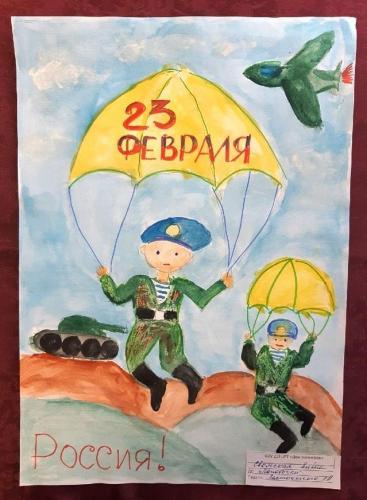 Выставка творческих работ «Служу России!» 20 2020