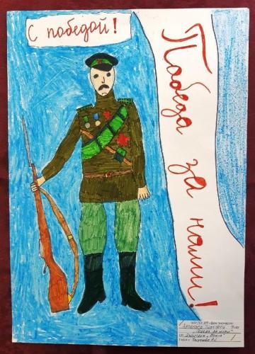 Выставка творческих работ «Служу России!» 27 2020