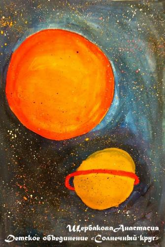 космос 104